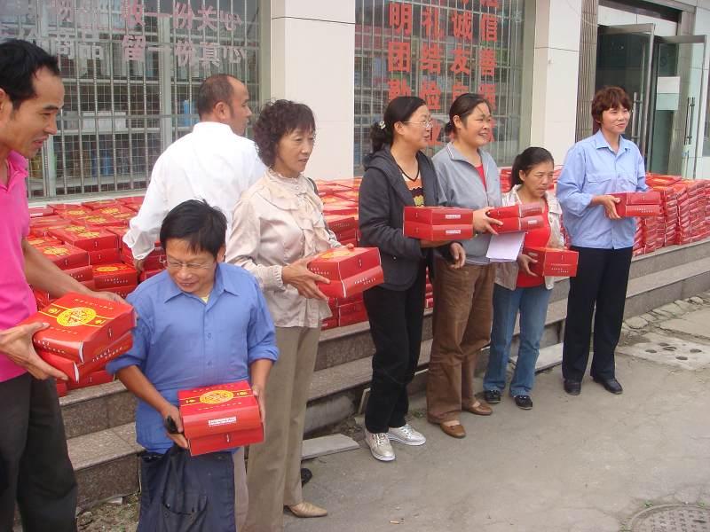 福彩中心情系低保家庭,赠送2万斤爱心月饼